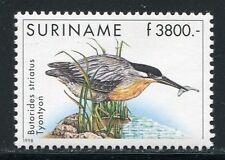 SURINAM 1998 Vögel Birds Uccelli Oiseaux Reiher Freimarke 1671 ** MNH