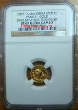1987 China 1/20oz NGC PF69 Sino-Japanese friendship Tongtong gold panda medal