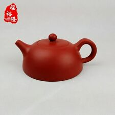 Rare Chinese Collect handmade of yixing zisha Purple clay teapot xa