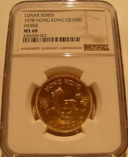 Hong Kong 1978 Gold $1,000 NGC MS-68 Lunar Series - Horse