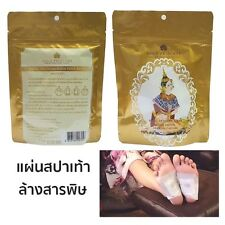THAI SPA DETOXIFICATION FOOT PATCH FOOT CARE MUSCLE RELAX PEDICURE BEAUTY FEET