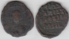 Gertbrolen Le Monde Byzantin Monnaie à identifier Lot 8