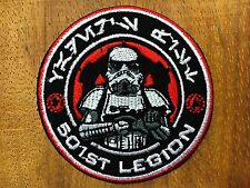 New STAR WARS Imperial Storm Trooper Iron On Sew On Embroidered Patch