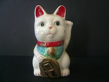 "Japanese Welcome Left Paw Lucky Porcelain 5.25"" Tall Maneki Neko Cat"
