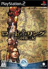 Used PS2 Lord of the Rings Uchitsu Kuni Daisanki SONY PLAYSTATION 2 JAPAN IMPORT