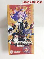 22085 AIR Chaos TCG Booster Pack Eiyuu Senki GOLD Bushiroad