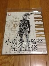 METAL GEAR SOLID 2 SONS OF LIBERTY THE MAKING JAPAN BOOK YOJI SHINKAWA KONAMI