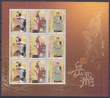 China PRC 2003-17 Mi. 3476-78 Kleinbogen ** MNH Geburtstag Yue Fei