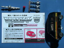 Transformers 2014 Takara Encore #05 Ironhide BLACK VERSION 100% Comp w/Instr C-8