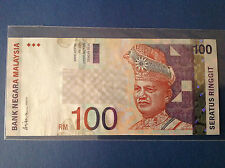 XT RM 100 9TH SERIES AAH FIRST PREFIX AF UNC ALI ABUL HASSAN