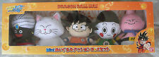 Dragon Ball Kai Mini Plush Doll Cushion Gift Box Set 15-16 cm