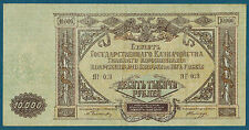 RUSSIE - 10000 ROUBLES Pick n° 160 c. de 1919. en SUP   T - 023