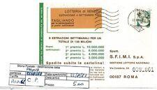 STORIA POSTALE - REPUBBLICA ISOLATI - PIII0161 - CARTOLINE - 5.00€