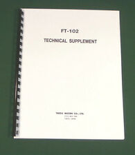 Yaesu FT-102 Technical Manual - Premium Card Stock Covers & 28 LB Paper!