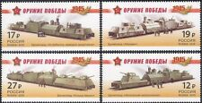 Russia 2015 WWII Military Trains/Steam Engines/Rail/Railways/War 4v set (n44034)