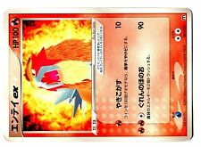 POKEMON JAPANESE N° 001/033 ENTEI EX NON HOLO 100 HP