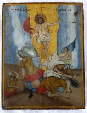 Greek Orthodox Hand Painted Icon 19c Christ Crucified Roman Soldiers Angel