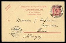 Österr. Post Levante Nr. P 16 Brief (1696008345)
