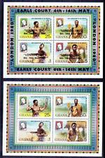 Ghana MNH 2 SS Set, OPT, Rowland Hill, Ancient Communication System