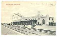 Russian Imperial Town View Chinese Manchzhuria Kharbin Railway Station PC 1906