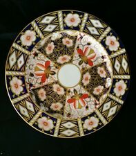 Imari Royal Crown Derby for Tiffany & Co Plate Pattern 2451 10.5 in. Cobalt Blue