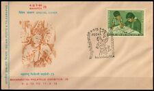 INDIA 1973-Special Cover, Mahapex 73, Shanwarwada, Puna, Dated 10-3-1973