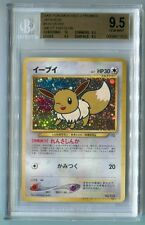 JAPANESE  Pokemon card Eevee Fan club limited 500PT BGS 9.5 GEM MINT