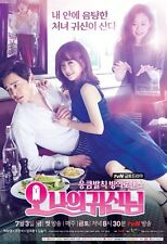 OH MY GHOST O.S.T. feat. JAY PARK KOREAN DRAMA OST