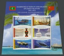MALDIVES STAMP 2012 CHINA MALDIES DIPLOMATIC RELATIONS S/S