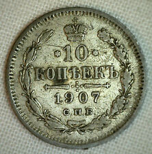 1907 Russia 10 Kopeks Y#20a.2 World Coin VF Silver Imperial eagle #P