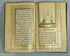 ANTIQUE OTTOMAN ARABIC ISLAMIC MANUSCRIPT ILLUMINATED IJAZAH SUFI CERTIFICATE