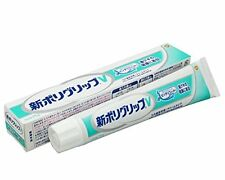 Partial-dentures stabilizer new poly grip V 75g from JAPAN