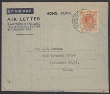 HONG KONG 1949. Aerogramme AL2, Baltimore, Md