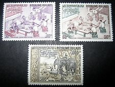 Laos Scott #190-191, C58 MNH 1969