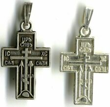 ORTHODOX CHRISTIAN SILVER CROSS NECKLACE