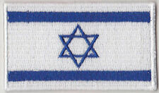 Israel Country Flag Embroidered Patch T4