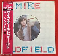 "MIKE OLDFIELD -The Singles- Rare Japanese 12"" EP, Picture Labels, Insert & Obi"