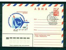 Russia USSR 1981 - Pre stamped cover 6 k. - Aviation and Cosmonautics
