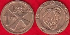 Katanga 1 franc 1961 km#1
