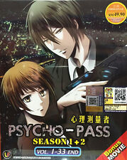 DVD Anime PSYCHO-PASS Season 1+2 Vol. 1-33 END + Bonus Movie All Region Eng Sub