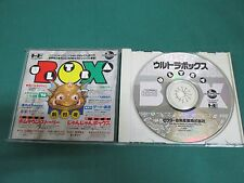 NEC PC Engine CD-ROM -- ULTRA BOX 1 SOKANGO -- JAPAN. GAME Clean & Work. 11306