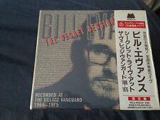 BILL EVANS - THE SECRET SESSIONS - 8 CDs box JAPAN OBI STILL SEALED