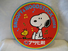 vintage Japanese SNOOPY & WOODSTOCK shoes store display Japan PEANUTS Schulz HTF