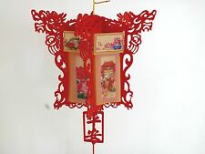 JAPANESE XL RED LUCKY DRAGON PALACE LANTERN CHINESE WEDDING NEW YEAR PARTY DECO