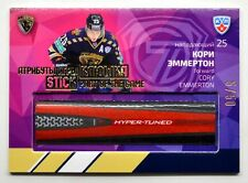 2014-15 KHL Part of the Game Stick #STI-053 Cory Emmerton 05/50