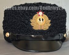 1980s USSR Russian Soviet Navy Captain 1st Rank Visor Hat Shapka-Ushanka Sz.60