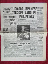 1941 Dec.23 Newspaper Daily Mirror Japanese In Philippines 70's WW2 Reprint UB2