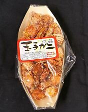 Japanese unique dried mini crab snack from Japan. Try something new!