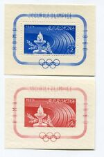 ROMANIA 1960 OLYMPIC GAMES MNH PERF + IMPERF SHEETS (2)  cat EURO 55