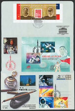 "Aerogram ""40 years Relationship China - France / MAO ZEDONG & DE GAULLE"" 2004"